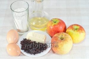 Для приготовления яблочного штруделя возьмите: яблоки, изюм, сахар, панировочные сухари (можете заменить на молотое песочное печенье), муку, яйца, тёплую воду, сок лимона, растительное масло без запаха.