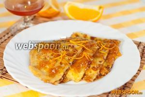 Десерт «Креп Сюзетт»