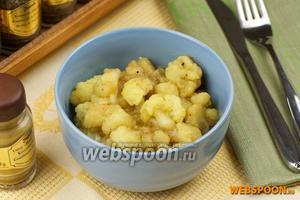 Цветная капуста с картофелем и карри