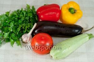 Для приготовления вам понадобится: помидоры, перец сладкий, баклажаны, кабачки, зелень (по вкусу), чеснок, растительное и оливковое масло (можно обойтись просто растительным), смесь прованских трав.
