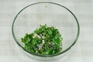 Приготовьте заправку. Нарежьте мелко зелень, выдавите чеснок через пресс, добавьте оливковое масло, смесь прованских трав и присолите.