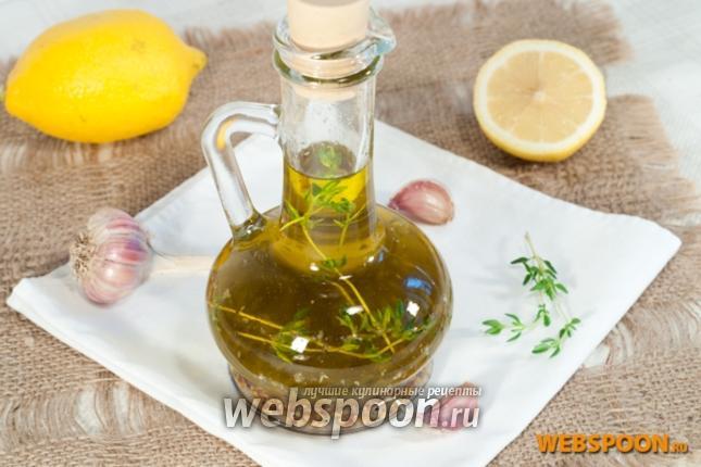 Рецепт Ароматное оливковое масло