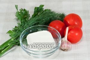 Для приготовления фаршированных помидоров возьмите: помидоры, брынзу, зелень (можно на ваш вкус), чеснок.