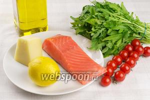 Для приготовления карпаччо возьмём филе слабосолёного лосося, небольшой пучок рукколы, лимон, пармезан, оливковое масло и несколько помидоров черри.
