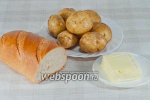 Для приготовления возьмите: картофель, батон (можно заменить панировочными сухарями, но лучше свежие крошки), сливочное масло, соль (по вкусу).