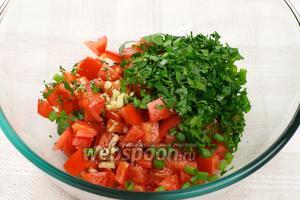 Соединить помидоры, зелень и заправку.