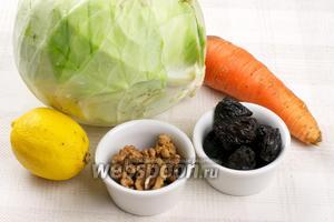 Для приготовления салата понадобится капуста, морковь, пара горстей грецких орехов, чернослив и майонез (лучше использовать  домашний майонез ).