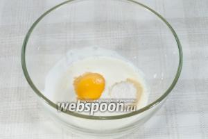 Смешайте сливки, одно яйцо, сахар, соль и ванилин.