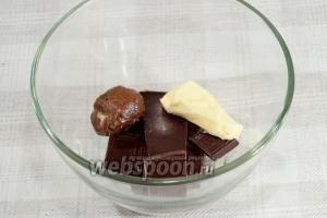 Возьмите шоколад, сливочное масло и шоколадно-ореховую пасту, растопите на водяной бане.