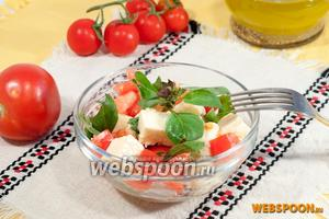 Салат из томатов и брынзы