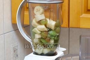 Выложить в блендер порезанные киви, яблоко, банан, виноград и добавить стакан зелёного чая.