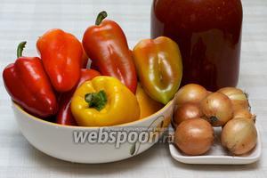Для приготовления лечо понадобится  готовый томатный сок , разноцветные мясистые сладкие перцы, репчатый лук и специи.  Из 1 порции получается 7 пол-литровых банок лечо.