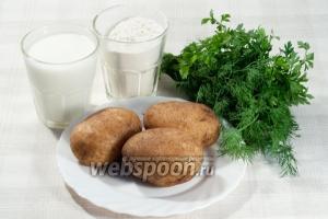 Вам понадобится: кефир, мука, соль, сода, картофель, лук репчатый, зелень (можно по вкусу), сливочное масло (растопленное).