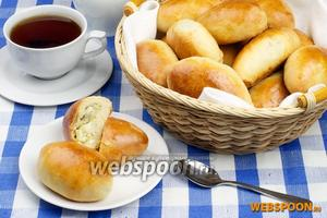 Пирожки с рисом и яйцом печёные