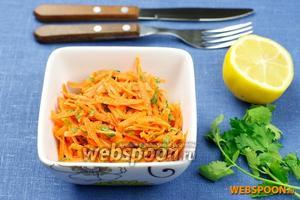 Салат из тёртой моркови