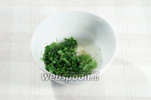 Приготовьте соус. Соедините оливковое масло, выдавленный через пресс чеснок и мелко нарезанную зелень.