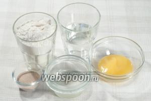 Сначала приготовим тесто.   Для этого возьмите: муку, воду (тёплую), мёд, сухие дрожжи, оливковое масло (можно заменить растительным без запаха), соль.