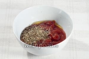 Смешайте томатную пасту со смесью итальянских трав. По желанию можете добавить 1/2 столовой ложки оливкового масла.