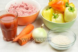 Для приготовления блюда перец лучше взять средний и приблизительно одинакового размера. Так же понадобится фарш, лук, морковь, рис,  готовый томатный сок  и специи.