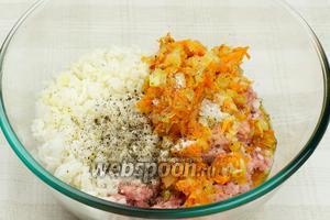 В фарш добавить приготовленную зажарку, отваренный рис, щепотку соли и чёрного молотого перца. Соотношение риса и мясного фарша должно быть приблизительно 1:3.