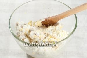 Возьмите яйца 2 штуки, белки отделите от желтков. Добавьте к протёртому творогу 1 желток, сахар (2 ст.л. но тут можно по вкусу), манную крупу (2 ст.л.) и изюм или любые другие цукаты. Хорошо перемешайте.