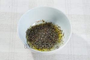 Смешайте оливковое масло и 1 ч.л. с горкой итальянских трав.