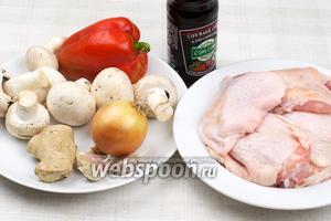 Для приготовления блюда возьмём 5-6 куриных бёдрышек, лук, чеснок, сладкий перец, шампиньоны, свежий имбирь (корень длиной приблизительно 2-3 см) и соевый соус.