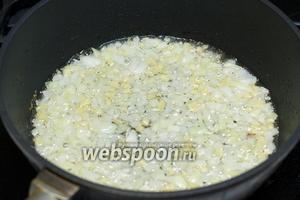 В этой же сковороде обжарить лук, имбирь и чеснок 1-2 минуты.
