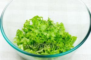 Листья салата хорошо помыть, обсушить и порезать.