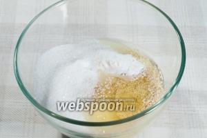 Смешайте семена кунжута, белки, сахар и ванильный сахар, до получения однородной массы.