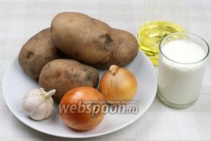 Для приготовления супа-пюре из картошки возьмём картофель, лук репчатый, среднюю головку чеснока, зелень по вкусу, специи, растительное масло и сливки жирностью 10-20%.