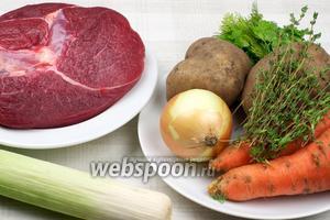 Для приготовления жаркого возьмём 1,2-1,4 кг мякоти говядины, репчатый лук, лук-порей, 2 средние моркови, 5-6 картофелин, небольшой пучок тимьяна и специи.