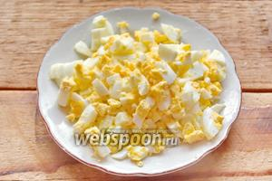 Куриные яйца отварить вкрутую (опустить в холодную воду и варить 10 минут с момента закипания) и так же порезать кубиками.