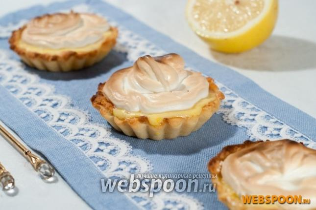 Фото Тарталетки с лимонным кремом и меренгой