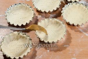 В сыром тесте сделайте частые проколы вилкой.