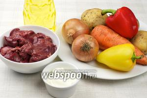 Для приготовления блюда возьмём куриную печень, морковь, лук, сладкий перец, картофель, сметану, специи и растительное масло.  Указанное количество продуктов рассчитано на 4 горшочка объёмом 600 мл.
