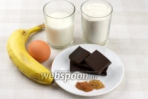 Для приготовления маффинов возьмём муку, сахар, молоко, яйцо, банан, растительное масло, чёрный шоколад и специи.