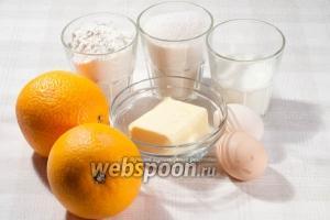Для капкейков вам понадобится: апельсины, мука, молоко, сливочное масло, яйца, соль, разрыхлитель.