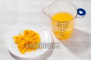 С апельсинов снимите цедру и выдавите сок (примерно 100-120 мл).