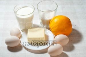 Вам понадобится: молоко, яйца (желтки), сахар, сливочное масло, мука, апельсины.