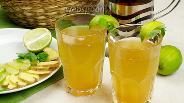 Фото рецепта Имбирный напиток