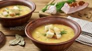 Фото рецепта Гороховый суп