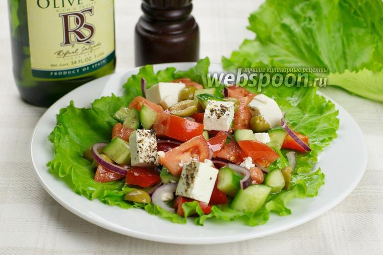 греческий салаи рецепт
