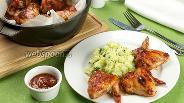 Фото рецепта Куриные крылышки в медовом соусе