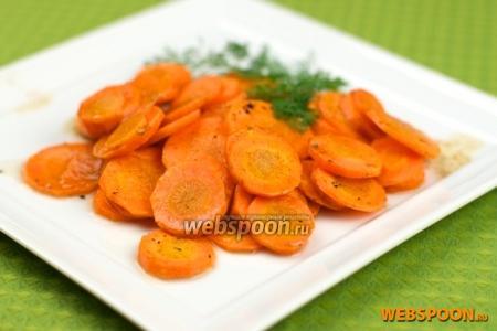 Запечённая морковь с коньяком и пряностями