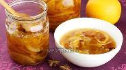 Фото рецепта Апельсиновый джем
