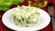 Фото рецепта Хрустящий салат