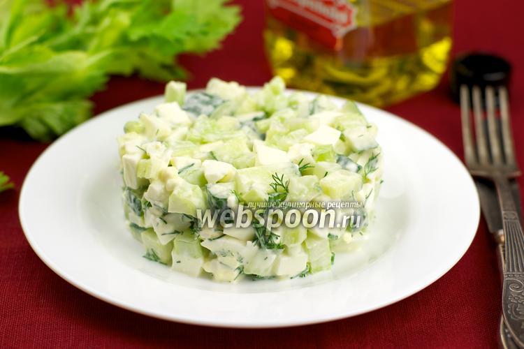 Фото Хрустящий салат