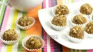 Фото рецепта Домашние конфеты из кураги и фиников