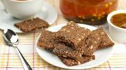 Фото рецепта Печенье с шоколадно-ореховой пастой